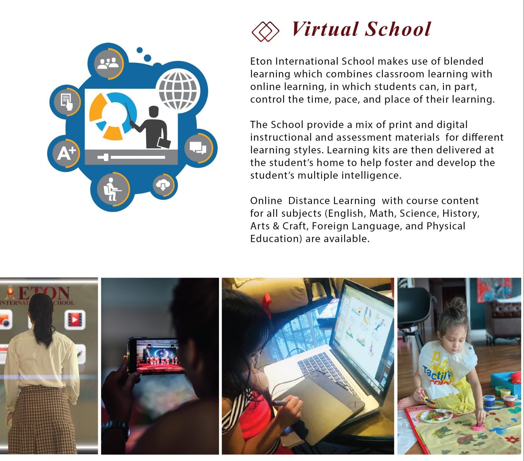 Virtual School scaled e1594128802787